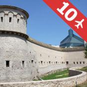 卢森堡10大旅游胜地 - 顶级胜地游览指南 2.0.1