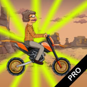 书呆子-Y骑车疯狂临 - 上的Xtreme试验拉力赛摩托车疯狂