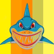 攻擊兒童小孩的鯊魚著色書 1