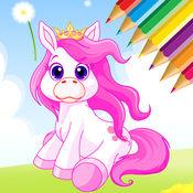 小马着色书的孩子 - 我的绘画免费游戏 1