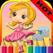 公主着色书 - 绘图页面和绘画教育游戏学习技能对于儿童幼儿