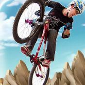 野外极限自行车