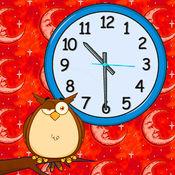 报时幼儿园 - 学习报时时钟
