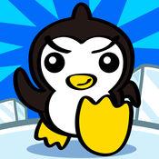 笑脸企鹅冰纷乐酷跑 - 疯狂酷跑逃出冰川时代冰雪乌托邦