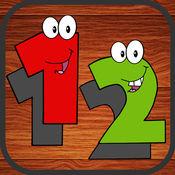 號碼 好玩的益智小游戏 游戏与学习 幼儿园园长培训 教育性 嬰兒遊戲