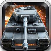 坦克大战-铁血英雄帝国风暴(荒岛战地冲突) 1