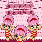 隐藏物品游戏女孩房间 1.0.0