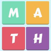 家庭数学-脑训练师 1