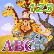 学习英文字母词汇和孩子的数字教育 1