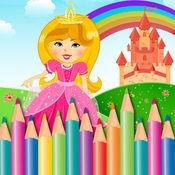 公主著色書頁遊戲,學齡前 1
