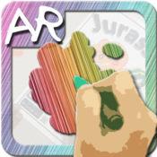 AR塗塗樂