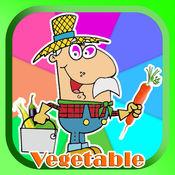 学单词 游戏 青菜 一年级拼音 英语词汇 少兒
