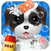 为宠物洗澡 - 儿童游戏