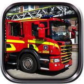 911紧急救援消防车驾驶模拟器