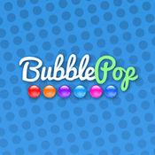 欢乐泡泡大战 - 全民泡泡龙