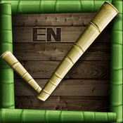 挑竹签-EN 1