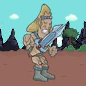 古代人类战士 - 无限的主跳儿。
