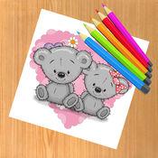 儿童图画书可爱的动物 - 教育学习儿童游戏幼儿 1.0.1