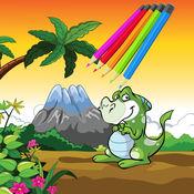 兒童圖畫書恐龍 - 教育學習遊戲為孩子和幼兒