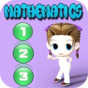 教科书 教數學 教育性