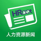 HRoot - 人力资源新闻