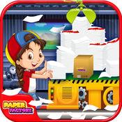造纸厂 - 精品造纸游戏