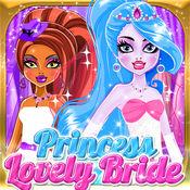 我是公主-可爱新娘