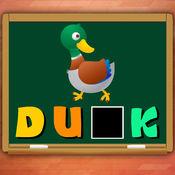 拼图4字母学习英文单词为孩子