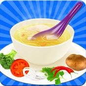 汤厨师 - 厨房食品烹饪游戏 1