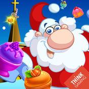 圣诞老人糖果