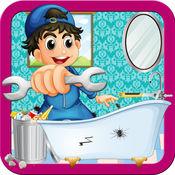 厕所修理和洗 - 孩子夏天和修复它的乐趣 1.0.1