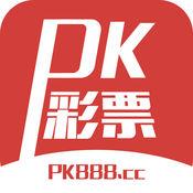 PK彩票:好运连连掌上福利彩票投注平台