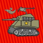 战士免费为孩子们的图画书1