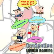 职业课英语学习的孩子:说话学龄前幼儿。 1.0.0