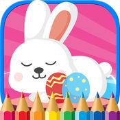 复活节兔子着色...