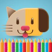 猫狗图画书 - 动物素描与绘画的好孩子游戏
