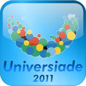 Universiade shenzhen 2011 深圳大运会 HD