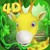 4D动物世界