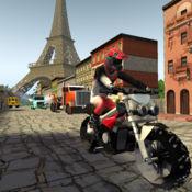 巴黎的自行车特技动作赛车游戏:高速驾驶