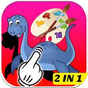 宝宝拼图 恐龙游戏 和 著色遊戲 1.0.0