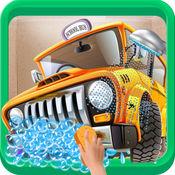 校车洗沙龙 - 生锈和凌乱的车辆冲洗和清洁游戏