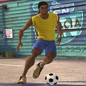街头足球-点球对...