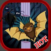 吸血蝙蝠飞扬去德古拉房子