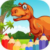 侏罗纪 著色書 -  恐龙世界故事儿童游戏 免費