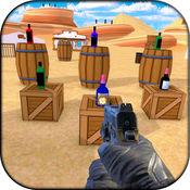 瓶射击目标练习和乐趣训练模拟 1