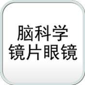 TOKAI PAL(中国語)