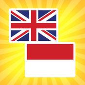 印度尼西亚语 翻译 和 词典 1.0.5