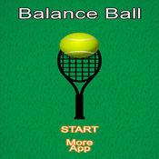 平衡球1.5