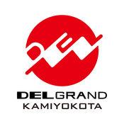 DELGRAND上横田 1.4