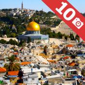 以色列10大旅游胜地 - 顶级美景游览指南 2.0.1